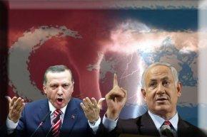 Ταξιδιωτική οδηγία εξέδωσε το Ισραήλ για τηνΤουρκία!