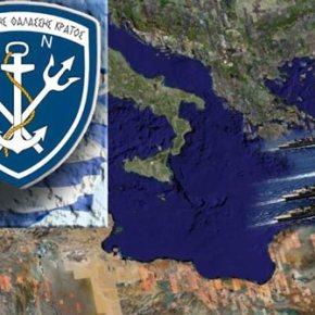 Για την ανάγκη αλλαγής της αμερικανικής πολιτικής στη Μεσόγειο ομιλεί Αμερικανόςαναλυτής