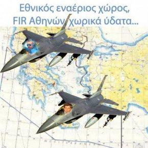 Επέστρεψαν οπλισμένοι σήμερα οι Τούρκοι στο Αιγαίο …Σε ετοιμότητα το ΓΕΕΘΑ!