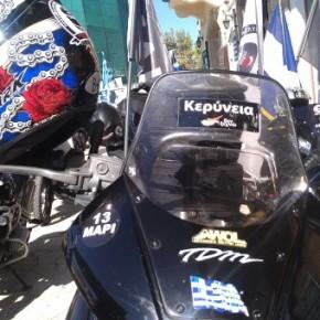 Ξεκίνησε η μοτοπορεία των μοτοσυκλετιστών για την μνήμη Σολωμού –Ισαάκ