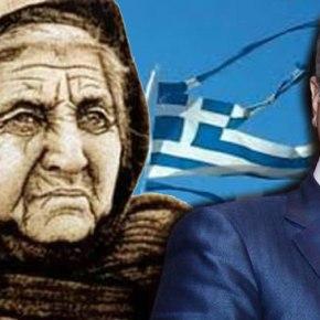 Επενδύστε στην Ελλάδα λέει ο Τούρκος υπ.Οικονομικών