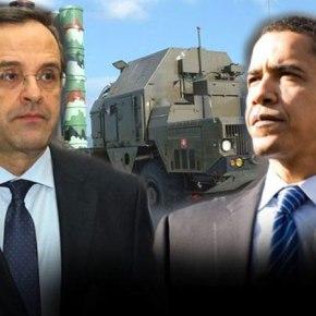 Το ραντεβού Ομπάμα – Σαμαρά οι αμερικανικές επιδιώξεις και οι S 300 – Πωςεμπλέκονται