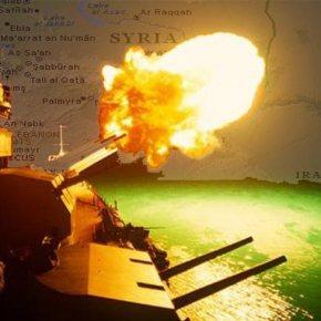 «Ο πόλεμος στη Συρία είναι κοντά αλλά ακόμη δεν ζητήθηκε η Σούδα», λέει ανώτερη πηγή τουΥΠΕΘΑ