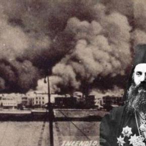 ΣΜΥΡΝΗ-ΑΦΙΕΡΩΜΑ: Η φρικιαστική δολοφονία του Χρυσόστομου,από τονόχλο