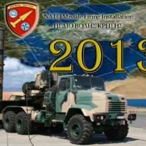 S-300: Βολή τον Νοέμβριο στο ΠΒΚ …Στη Κρήτη για επιθεώρηση του συστήματος ο Αβραμόπουλος!