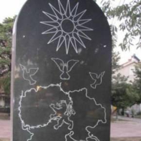 Νέο προκλητικό μνημείο στα Σκόπια με τον «Ήλιο τηςΒεργίνας»