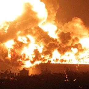 'Εκρηξη σε πολεμικό εργοστάσιο με »πυρηνικά απόβλητα» κοντά στην 'Αγκυρα …4 τραυματίες!