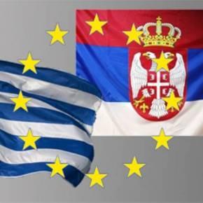 Υπ.Εξ.:Θα προσπαθήσουμε για την ένταξη της φίλης χώρας Σερβίας στηνΕΕ
