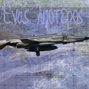 Τουρκία: Συνετρίβη μαχητικόF-4