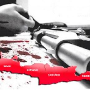 Κι άλλη αυτοκτονία στηνΚρήτη!