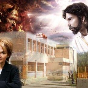 «Νομοτεχνική βελτίωση» αποκάλεσαν την αφαίρεση των Θρησκευτικών από την Γ' τάξη του Λυκείου τωνΕΠΑΛ!