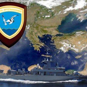 ΑΝΤΙΚΑΘΙΣΤΑ ΤΗΝ «ΚΡΑΤΑΙΟΣ» ΣΤΗ UNIFIL Η ΤΠΚ «Κρυσταλλίδης» στην «καυτή» Αν. Μεσόγειο – Παίζει με τη φωτιά ηκυβέρνηση
