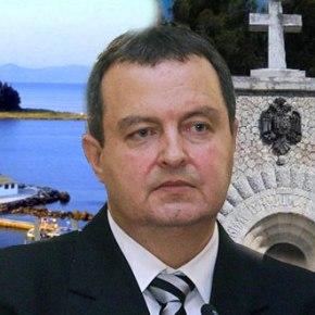 Επίσκεψη Σέρβου Πρωθυπουργού στην Κέρκυρα για τους πεσόντεςΣέρβους