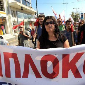 Νέα εβδομάδα απεργιών κατά τηςδιαθεσιμότητας