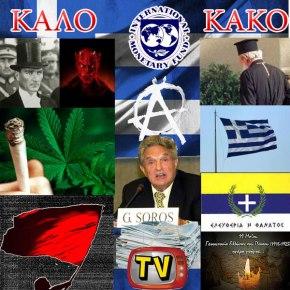 ΘΕΩΡΗΘΗΚΕ «ΕΘΝΙΚΙΣΤΗΣ» Άγριος ξυλοδαρμός 18χρονου επειδή είχε αναρτήσει στο fb την ελληνικήσημαία!