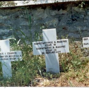 H Οργανωμένη Σφαγή του Μελιγαλά…Σαν σήμερα το '44 ! (Τα γεγονότα)