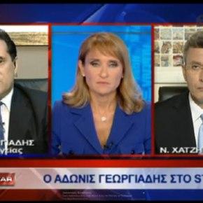 Χαράτσι 25 ευρώ για Έλληνες …εξαιρούνται αλλοδαποί και χρόνιοι πάσχοντες ,αλλά !(video)