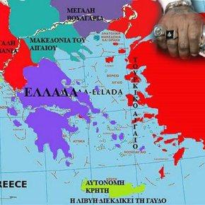 Ένα »προφητικό »άρθρο για τον διαμελισμό της Συρίας και τη »σειρά της Ελλάδος»(;) …πρίν απο ένα χρόνο!