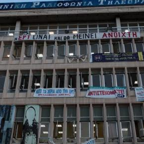 «Θα καταστεί αναγκαία η εκδίωξη των καταληψιών από το Ραδιομέγαρο» προειδοποιεί οΚαψής