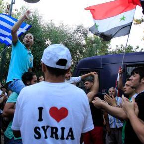 Tο πρόβλημα της Συρίας και η Χώραμας