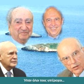 Έχουν βάλει νησιά στο Νatura 2000 για να μην έχουν οικονομική ζωή καιΑΟΖ
