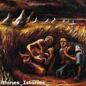 """Μιχάλης Χαραλαμπίδης :""""3η Σεπτέμβρη ΠΩΣ ΤΟΛΜΟΥΝ ΓΙΑ ΤΗΝ ΠΟΛΙΤΙΚΗΑΝΑΓΕΝΝΗΣΗ;"""""""