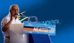 «Μόλις 4 εταιρείες το 2012 με επενδύσεις άνω του 1 εκ. ευρώ στους ισολογισμούς και 6 με ενεργητικό άνω του 1εκ.»