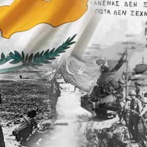 Μνημόσυνο για τους ήρωες της μάχης τηςΛευκωσίας