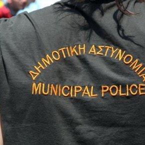 Νέα διεύθυνση με αρμοδιότητες δημοτικής αστυνομίας δημιουργεί ο Δήμος Αθηναίων.Για τη στελέχωσή της, ο μεγαλύτερος Δήμος της χώρας ζητά 300υπαλλήλους.