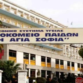 ΘΕΛΟΥΝ ΝΑ ΜΑΣ ΑΠΟΤΕΛΕΙΩΣΟΥΝ – Οι Έλληνες θα πληρώνουν 25 ευρώ εισιτήριο στα νοσοκομεία – Εξαιρούνται οιαλλοδαποί