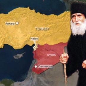 Γέροντας Παΐσιος: «Η Τουρκία θα κάνει πόλεμο με ένα γειτονικό της κράτος και θα εμπλακούν κι άλλεςχώρες»