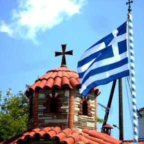 Με ελληνο-ορθόδοξη παιδεία στηνΕυρώπη!