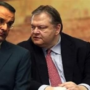 «Μπλόκο» στις εκλογές συμφώνησαν στη Νέα Υόρκη Σαμαράς –Βενιζέλος