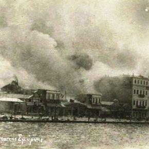 14 ΣΕΠΤΕΜΒΡΙΟΥ, ΗΜΕΡΑ ΕΘΝΙΚΗΣ ΜΝΗΜΗΣ Η Γενοκτονία των Ελλήνων της Μ.Ασίας από τουςΤούρκους