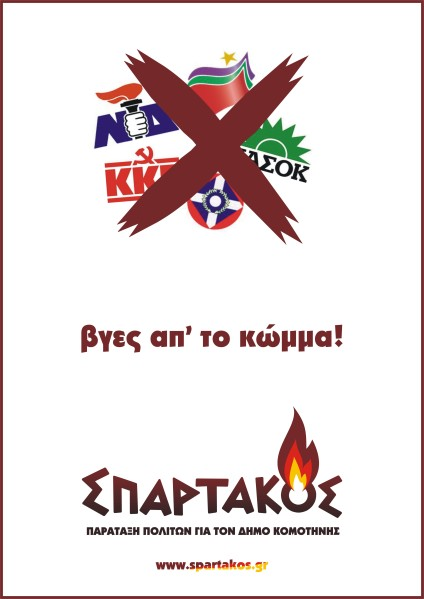 Spartakos-afisa-1