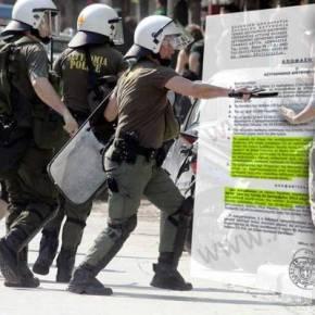 Απαγορεύθηκε η συγκέντρωση της Χρυσής Αυγής στην Πάτρα: Αναρχικοί και Κράτος κατάΕθνικιστών
