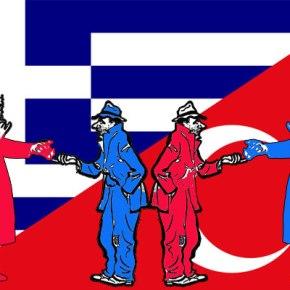 Ελλάδα προς Τουρκία: Εκεί που ήμουνθάρθεις…