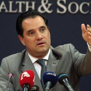 ΕΔΕ για τα επεισόδια στην Κέρκυρα διέταξε ο Γεωργιάδης: «Δεν θα πουν οι συνδικαλιστές τι θα κάνουν οιελεγκτές»