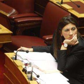 Γκρίνια στον ΣΥΡΙΖΑ για το «ατόπημα» της Ζωής. Αιφνιδίασε τον ΣΥΡΙΖΑ η εκτός γραμμής ψήφος της για τη διακοπή της χρηματοδότησης στη ΧρυσήΑυγή