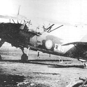 30 Οκτωβρίου 1940 – Η πρώτη αερομαχία του ελληνοϊταλικούπολέμου