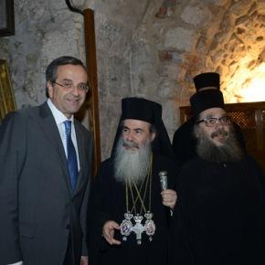 Ισραήλ: Με τιμές υποδέχθηκε ο Πατριάρχης Θεόφιλος τον Αντ.Σαμαρά