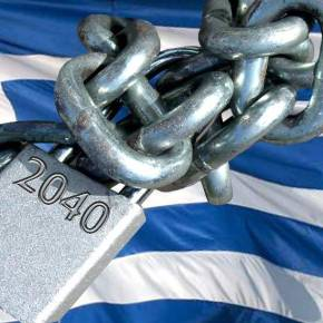 ΜΑΣ «ΔΕΝΟΥΝ» ΓΙΑ ΜΙΣΟ ΑΙΩΝΑ! – Σε κατοχή η Ελλάδα μέχρι το 2040 – Οδηγία σοκ απόΒρυξέλες