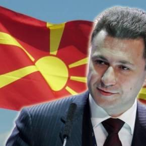 Υπέρ μιας σύνθετης ονομασίας για την ΠΓΔΜ οΒενιζέλος