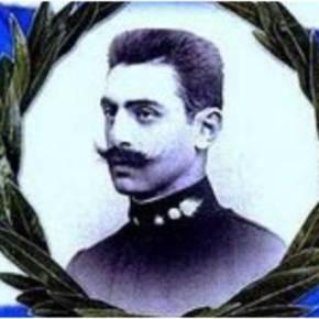 Ημέρα Μνήμης του Θανάτου του Μακεδονομάχου ΠαύλουΜελά