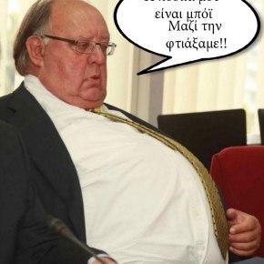 «ΕΓΚΛΗΜΑΤΙΚΗ ΟΡΓΑΝΩΣΗ ΚΑΙ Η ΝΔ» Θ.Πάγκαλος: Τo ΠΑΣΟΚ να κατέβει μαζί με τη ΝΔ στις ευρωεκλογές γιατί θαδιαλυθεί
