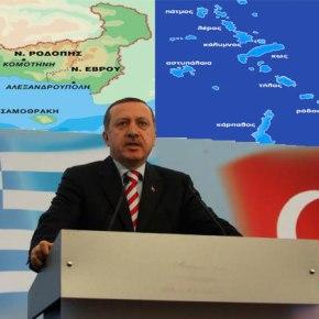 Η Τουρκία πιέζει για τη Θράκη – Ανακοίνωση του τουρκικού ΥΠΕΞ για «τουρκικήμειονότητα»
