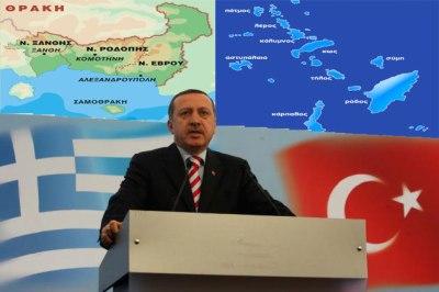 AAAe_turkey-630x420