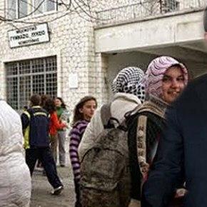 Θράκη: Το υπουργείο Παιδείας μειώνει τα ελληνικά μαθήματα στα μειονοτικάσχολεία!!!