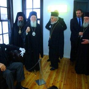 Στο πατρικό του Κεμάλ στη Θεσσαλονίκη ο Πατριάρχης(βίντεο)