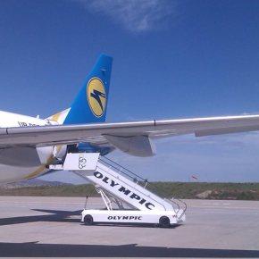 To γερμανικό δημόσιο απαιτεί το κλείσιμο 22 ελληνικώναεροδρομίων